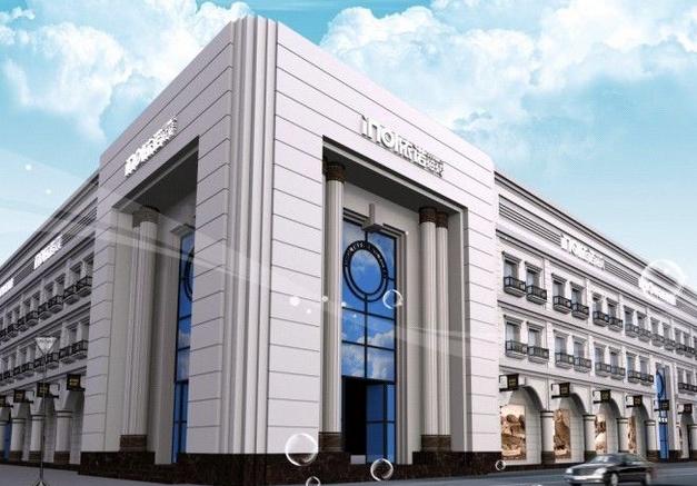 依诺瓷砖2015火热招商