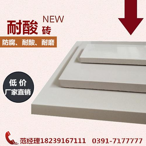 安徽合肥耐酸砖哪里最好 耐磨瓷砖市场价格是多少钱