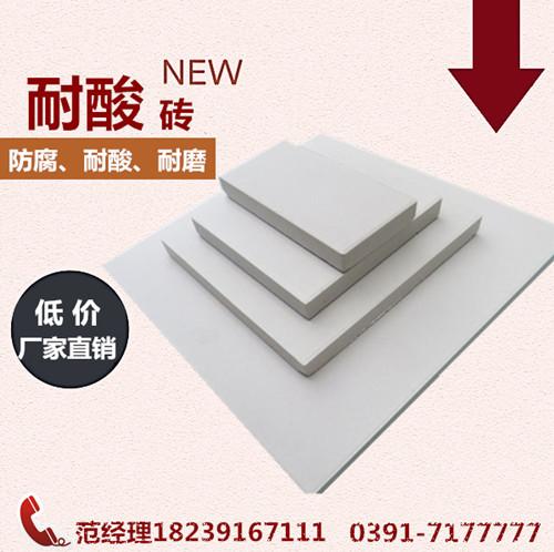 什么是耐酸瓷砖 耐酸瓷砖的粘贴方法