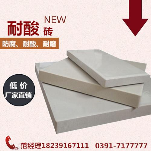 工业?#23548;?#38450;滑地砖  贴耐酸瓷砖的生产厂家  中冠直供