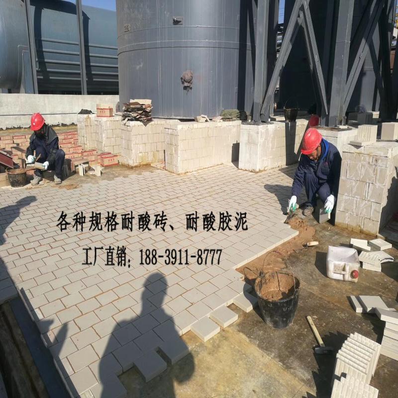 耐酸瓷砖规格地面用的防酸瓷板砖尺寸