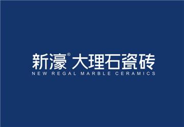 新濠大理石瓷砖全国招商加盟