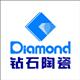 佛山钻石瓷砖有限公司