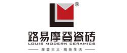 路易摩登陶瓷全国火热招商中