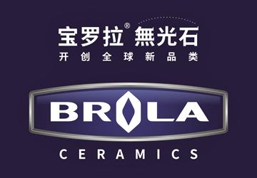 宝罗拉瓷砖全球招商加盟