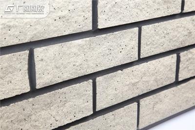 劈岩外墙砖生产厂家广陶陶瓷
