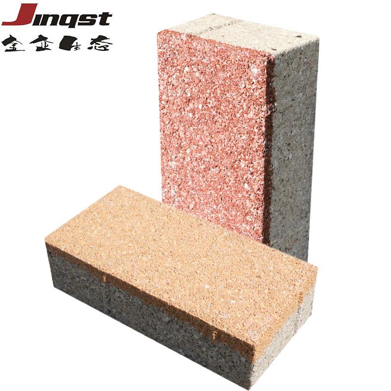 金企厂家直销透水砖,陶瓷透水砖,生态透水砖,免费拿样!