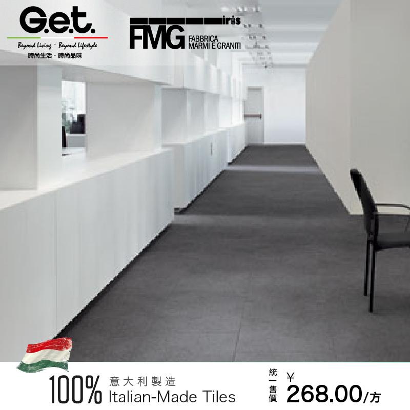G.E.T.意大利进口瓷砖爵士白柔光地砖仿大理石客厅别墅石材地板砖