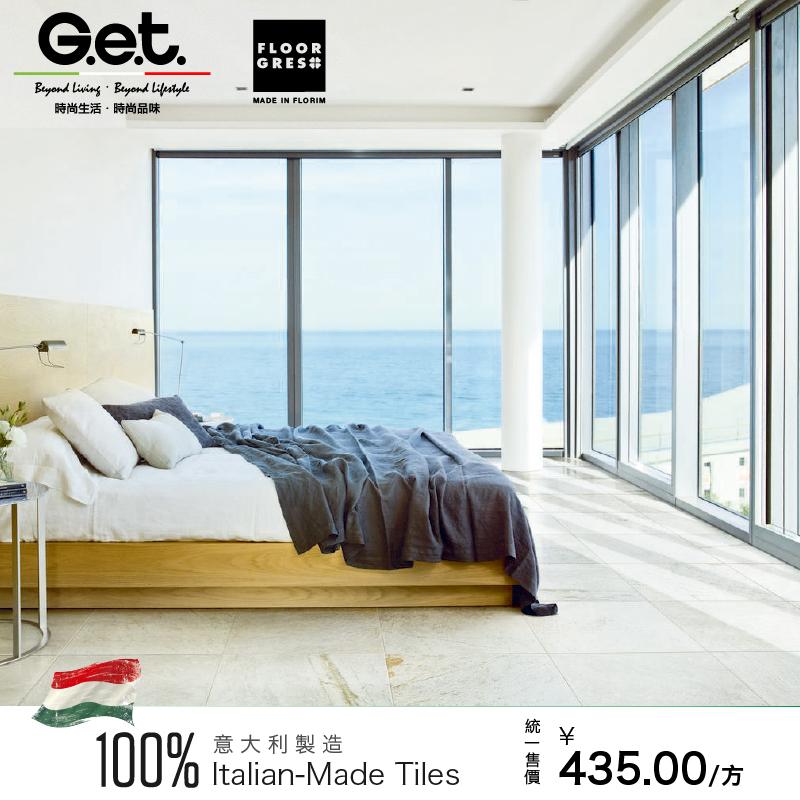 G.E.T. 意大利进口抗冻防滑瓷砖室外庭院地砖青石板广场砖400x800