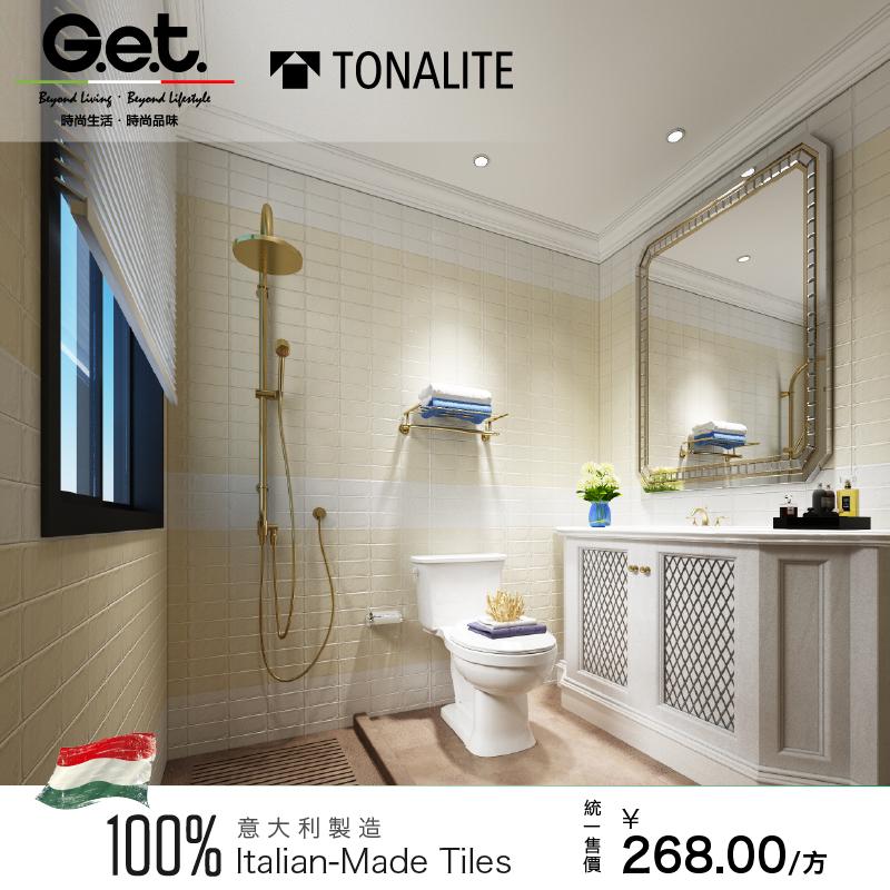 G.E.T.意大利进口瓷砖现代简约艺术浴室卫生间墙砖哑光白色墙面砖
