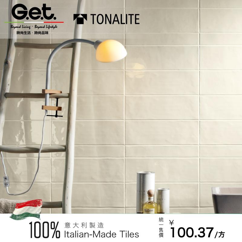 G.E.T.意大利进口北欧风格厨房卫生间厕所长条釉面亮光砖墙面瓷砖