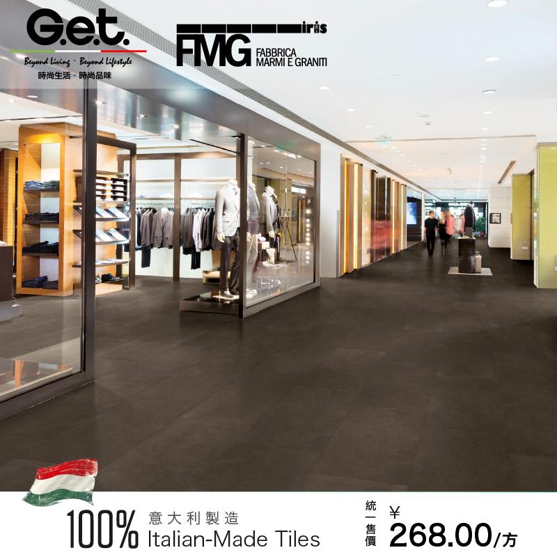G.E.T. 意大利进口瓷砖仿石材灰色瓷砖水泥仿古砖防滑地砖600x600