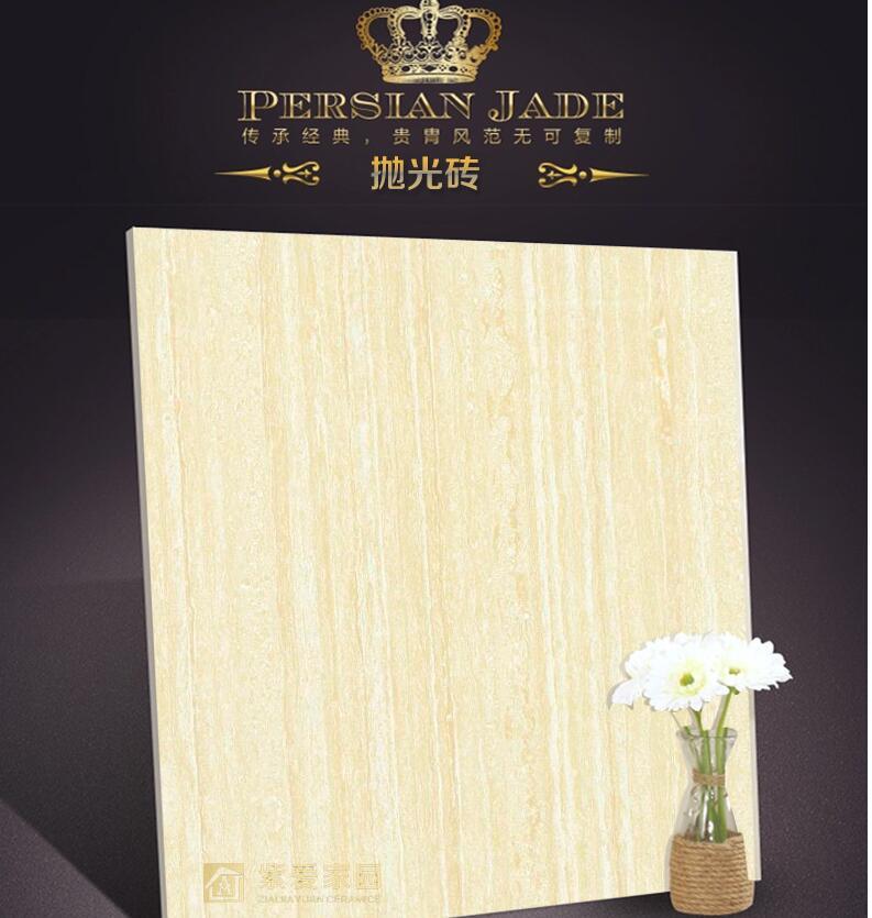 网络差评师qq_佛山厂家直销供应800抛光砖颗粒木纹红白黄_中国瓷砖陶瓷产品库
